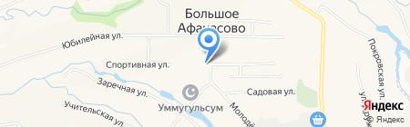 Русская баня на дровах на карте Большого Афанасово