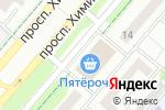 Схема проезда до компании Банкомат, Банк Аверс в Нижнекамске