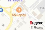 Схема проезда до компании Вираж в Большом Афанасово
