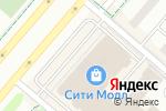 Схема проезда до компании Домашний Доктор в Нижнекамске