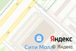 Схема проезда до компании FABRIQUE в Нижнекамске