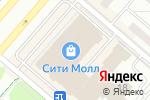 Схема проезда до компании Любимый чай в Нижнекамске