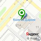 Местоположение компании Автозапчасти-НК