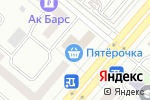 Схема проезда до компании Пятёрочка в Нижнекамске