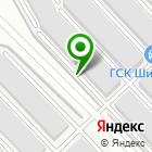 Местоположение компании Шинник-79