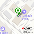 Местоположение компании GoooDMAN