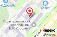 Схема проезда до компании Камстройиндустрия в Нижнекамске