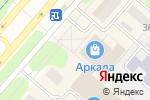 Схема проезда до компании ЦентрОбувь в Нижнекамске