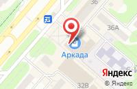 Схема проезда до компании Аркада в Нижнекамске