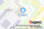 Схема проезда до компании Мегафон в Нижнекамске