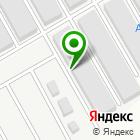 Местоположение компании Автомобилист №19