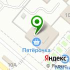 Местоположение компании Komandor