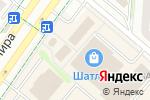 Схема проезда до компании Непоседа в Нижнекамске