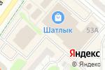 Схема проезда до компании Рубеж-СБ в Нижнекамске