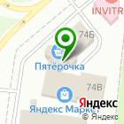 Местоположение компании АвтоКласс