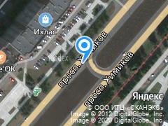 Республика Татарстан, город Нижнекамск, Нижнекамский район, проспект Химиков
