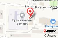 Схема проезда до компании Районный Дом Культуры в Красном Ключе