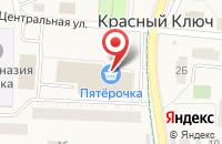 Схема проезда до компании Центр Теплиц в Красном Ключе