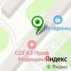 Местоположение компании Pro-monet