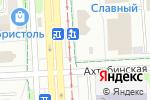 Схема проезда до компании Алина в Нижнекамске