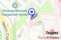 Схема проезда до компании ЛЕЧЕБНЫЙ КОРПУС № 1 в Нижнекамске