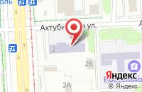 Схема проезда до компании Нитриум в Астрахани