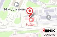 Схема проезда до компании РаДент в Нижнекамске