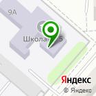Местоположение компании Нижнекамская автошкола ДОСААФ Республики Татарстан