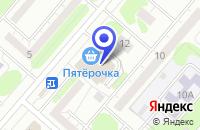 Схема проезда до компании ТЦ ТИМЕРХАН в Нижнекамске