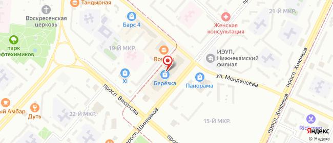 Карта расположения пункта доставки Нижнекамск Шинников в городе Нижнекамск