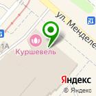 Местоположение компании Сеть магазинов бижутерии и игрушек