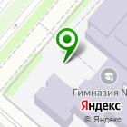 Местоположение компании Нижнекамская автошкола ДОСААФ Республики Татарстан, ЧОУ