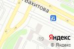Схема проезда до компании Эгида НК в Нижнекамске
