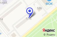 Схема проезда до компании МАГАЗИН ПРОДУКТЫ в Заинске