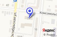 Схема проезда до компании МЕДИЦИНСКАЯ ЛАБОРАТОРИЯ KDL в Заинске