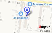 Схема проезда до компании САЛОН КРАСОТЫ ШИК в Заинске
