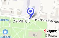 Схема проезда до компании ПРОДУКТОВЫЙ МАГАЗИН ДЕВОН в Заинске