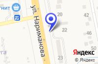 Схема проезда до компании САЛОН СОТОВОЙ СВЯЗИ ЦИФРОГРАД в Заинске