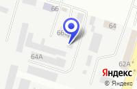 Схема проезда до компании ЗАВОД КАМПЛАСТЦЕНТР в Елабуге