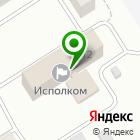 Местоположение компании Агентство по территориальному планированию Елабужского муниципального района