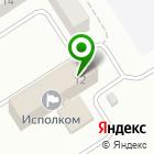 Местоположение компании Агентство по территориальному планированию Елабужского муниципального района, МУП