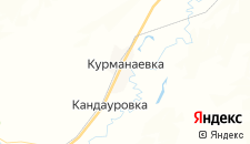 Отели города Курманаевка на карте