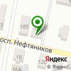 Местоположение компании АвтоШанс