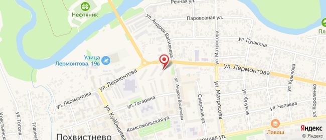 Карта расположения пункта доставки На Лермонтова в городе Похвистнево