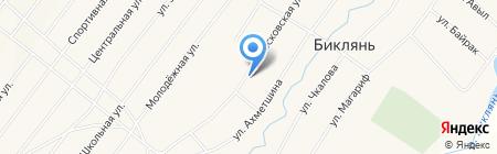 Завод Соколъ на карте Бикляня