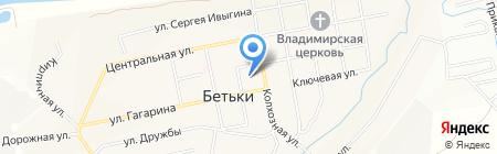 Хозяйственные товары на карте Бетьков