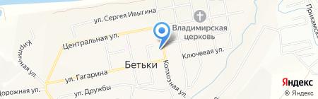 СБЕРБАНК РОССИИ на карте Бетьков