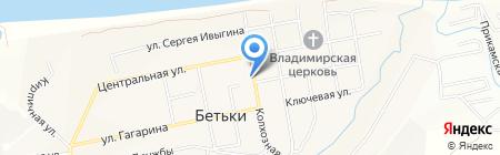 Аптечный пункт на карте Бетьков