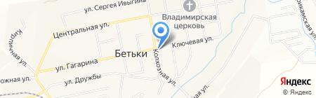 Магазин хозяйственных товаров на ул. Гагарина на карте Бетьков