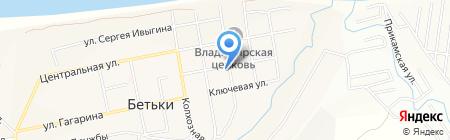АЯЗ на карте Бетьков